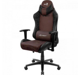 Cadeira Gamer AEROCOOL Knight Burgundy Red